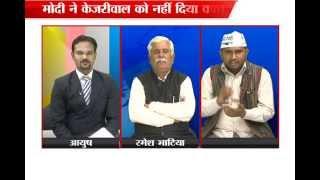 Nazariya: Samay,Sawal Or Kejriwal - 2