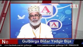 Gulbarga City Corporation Election Poling Update