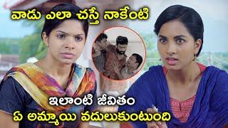 ఏ అమ్మాయి వదులుకుంటుంది   Love Game (Mupparimanam) Movie Scenes   Srushti Dange
