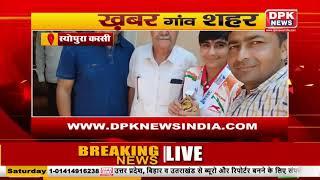 Ganv Shahr की खबरे | Superfast News Bulletin | | Gaon Shahar Khabar evening | Headlines | 4 sep