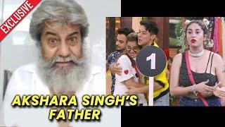 Bigg Boss OTT | Akshara Singh Ke Pita Ne Pratik, Neha, Millind Par Kya Kaha? | Exclusive Interview