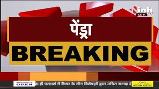 Chhattisgarh News    Health Minister TS Singh Deo पहुंचे मरवाही,MLA Shailesh Pandey भी साथ में मौजूद