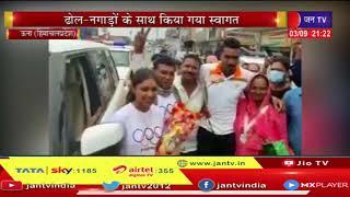 Una Himachal Pradesh   पैरालंपिक सिल्वर मेडल जीतने वाले निषाद का घर वापसी, किया गया जोरदार स्वागत
