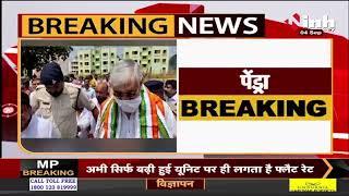 Chhattisgarh News || Health Minister TS Singh Deo, MLA KK Dhruv के निवास पहुंचे