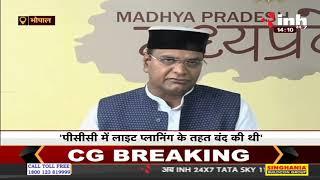 Madhya Pradesh News || Minister Vishvas Sarang का बयान, धर्म परिवर्तन के मुद्दे पर कार्रवाई की जाएगी