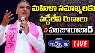 LIVE: Minister Harish Rao Live | Interacts with Women Self Groups | Huzurabad | Top Telugu TV