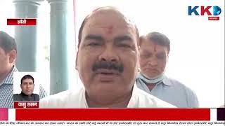 Chatarpur | Mahoba | Jhansi | Kannauj |  की बड़ी खबरे