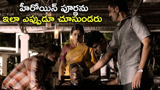 Watch Power Play Full Movie On Amazon Prime Video | పూర్ణను ఇలా ఎప్పుడూ | Raj Tarun | Poorna