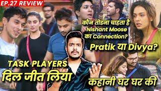 Bigg Boss OTT Review EP 27 | Pratik, Akshara, Millind Ne Jeeta Dil, Nishant Moose Connection, Divya