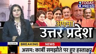 Baghpat UP || सांसद डॉ सत्यपाल सिंह ने फीता काटकर किया ऑक्सीजन प्लांट का उद्घाटन || Today Xpress ||