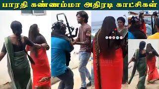 ????VIDEO : Bharathi Kannamma  Serial Shooting Spot - அடுத்து நடக்கப்போவது என்ன? பரபரப்பு வீடியோ