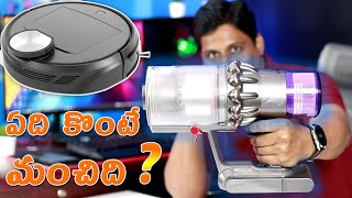 Dyson V11 Pro Unboxing in Telugu    robot vs cordless vacuum cleaner wich is best