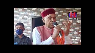 sujanpur Panoh panchayat welcome Ex CM dhumal