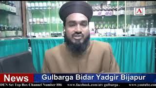 Gulbarga Me Shifa Clinic Ki Opening Dawa Bhi Duwa Bhi