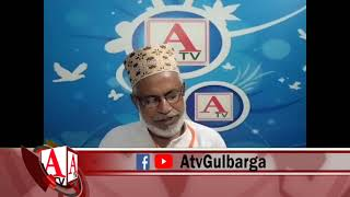 Gulbarga City Corporation Election Result Update