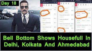 BellBottom Movie Shows Are Housefull In Delhi,Kolkata And Ahmedabad, Khabar Jiski Naam Uska Episode8