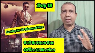 Bell Bottom Box Office Collection Till Day 18