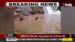 Maharashtra के जलगांव से पिकनिक मनाने आए कुछ युवक Nepanagar, 20 घंटे बाद निकाला गया दोनों का शव