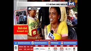 Somnath: ઉદ્યોગોને ઉત્સાહનો ડોઝ