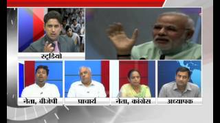 Nazariya : Modi Sir Se Kya sikha - 2.
