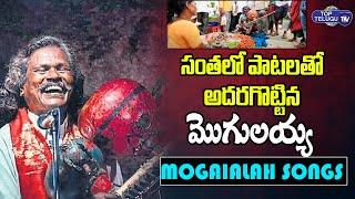 Kinnera Musical Instrument Player Mogalaiah Documentary   Mogalaiah Songs   Top Telugu TV