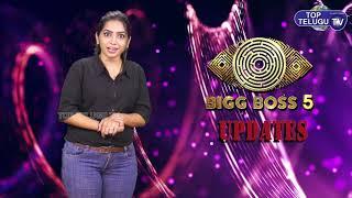 Bigg Boss Telugu 5 Live Updates   Bigg Boss 5 Episode Highlights   Anchor Sowjanya   Top Telugu TV