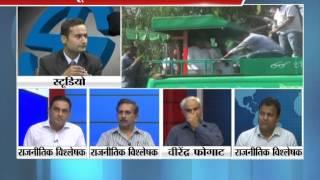 Chaudhar Ki Jung - 1, 15-10-2014