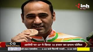 Tokyo 2021 || भारतीय खिलाडियों ने रचा इतिहास, Tokyo Paralympics में जीते 19 पदक