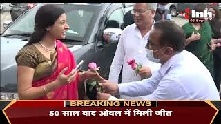 Chhattisgarh News || Chief Minister Bhupesh Baghel ने स्कूल का किया निरीक्षण