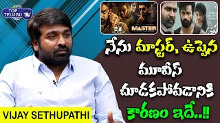Hero Vijay Sethupathi Sensational Comments On His Own FIlims   laabam Movie Interview  Top Telugu TV