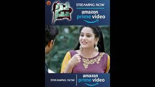 Himaja's JA Full Movie | Streaming On Amazon Prime Video | Sudigali Sudheer | #Shorts #TeluguShorts