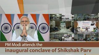 PM Modi attends the inaugural conclave of Shikshak Parv | PMO