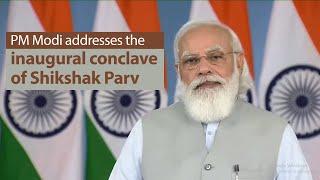 PM Modi addresses the inaugural conclave of Shikshak Parv | PMO