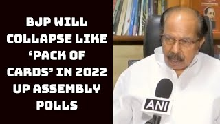 BJP Will Collapse Like 'Pack Of Cards' In 2022 UP Assembly Polls: Veerappa Moily   Catch News