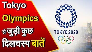 Tokyo Olympics: खत्म हुआ खेलों का महाकुंभ, देखिए Tokyo Champions के दिलचस्प किस्से...