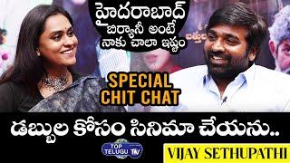 Vijay Sethupathi Sensational Words About His Acting Career..| Laabam | Interview | Top Telugu TV
