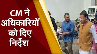 SudarshanUK : CM धामी ने अधिकारियों को दिए निर्देश । SureshChavhanke।SudarshanNews
