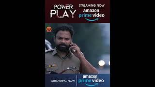 Stream Power Play Full Movie On Amazon Prime Video | #RajTarun | #Poorna | #shorts #telugushorts