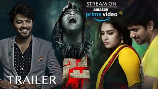 Ja Full Movie Now Streaming On Amazon Prime Video | Ja Trailer | Himaja | Sudigali Sudheer
