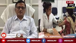 लखनऊ विश्वविद्यालय कैम्प में 800 लोगों कराया कोविड वैक्सीनेशन