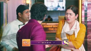 Bade Acche Lagte Hain 2 Update | Episode 7th Sep 2021 | Courtesy : Sony TV