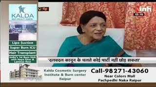 Chhattisgarh News    Pendra, JCCJ State President Renu Jogi का बड़ा बयान