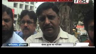 "Khabarfast : Apradh "" झगडा और फिर कत्ल "" - 2, 2 Aug 2016"