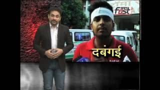 "Khabarfast : Apradh "" दबंगई ""- 2, 4 Aug 2016"