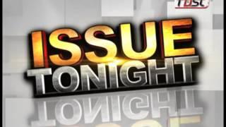 Khabarfast : Issue Tonight, 4 Aug 2016