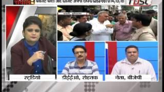 Khabarfast : Mahara Swaal, 9 Aug 2016
