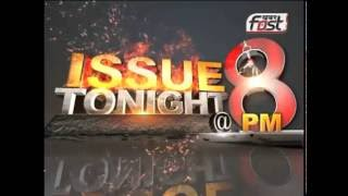 Khabarfast : Issue Tonight, 10 Aug 2016