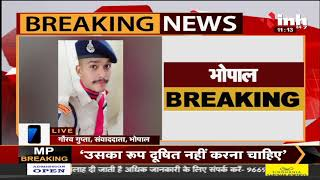 Madhya Pradesh News    Bhopal, Kamla Nagar थाने में पदस्थ आरक्षक ने मचाया हंगामा