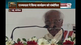 Janta Sarkar: हरियाणा और प्रदेश सरकार से जुड़ी हर छोटी-बड़ी खबर पर देखिए Janta Tv की ये खास पेशकश