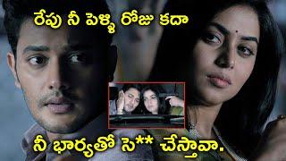 Watch Power Play Full Movie On Amazon Prime Video | నీ భార్యతో సె** చేస్తావా.. | Raj Tarun | Poorna